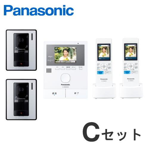 【送料無料】[ VL-SWD302KL(Cセット) ] パナソニック どこでもドアホン 録画機能付 カメラ付玄関子機(2台)+ワイヤレスモニター子機(2台)付セット [ VLSWD302KL-CSET ]