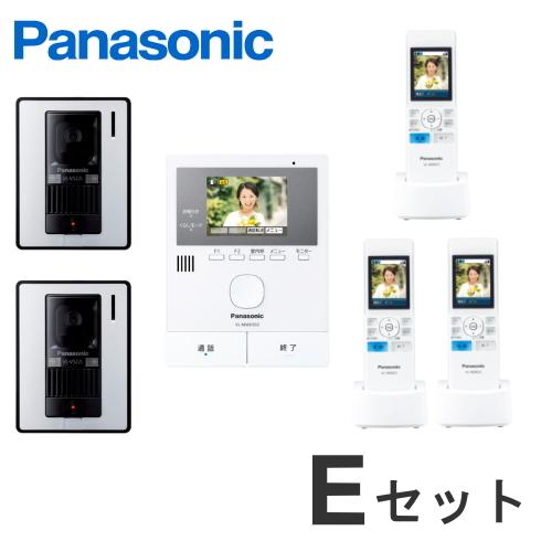 台数限定 送料無料 VL-SWD302KL Eセット 定番 パナソニック どこでもドアホン 録画機能付 ワイヤレスモニター子機 VLSWD302KL-ESET カメラ付玄関子機 付セット 限定品 2台 3台