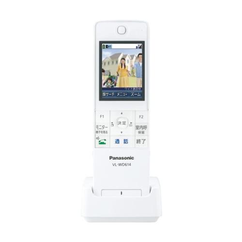 【送料無料】[ VL-WD614 ] パナソニック テレビドアホン 「どこでもドアホン」 増設用 ワイヤレスモニター子機(ドアホン・電話両用)[ VLWD614 ]