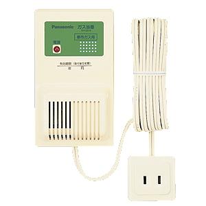 [ SH12918 ] Panasonic パナソニック ガス漏れ警報器 ガス当番 都市ガス用 AC100Vコード式 (移報接点なし)(テストガス別) [ SH12918 ]