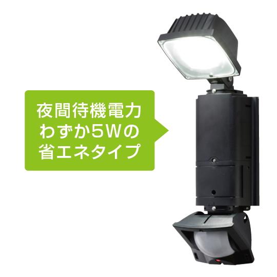 【送料無料】[ EL-101L ] OPTEX オプテックス LED センサーライト 1灯タイプ 100V・200V共用 (電源直結)[ EL101L ]