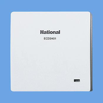 [ ECD2401 ] パナソニック 小電力型ワイヤレス接点入力送信器 [ ECD2401 ]