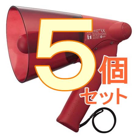 【送料無料】[ ER-1106S (5個セット) ] TOA メガホン ハンド型 防滴小型メガホン 6W サイレン音付 [ ER1106S-5 ]