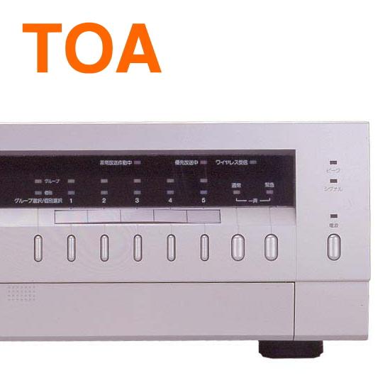 【送料無料】[ TA-2060 ] TOA PAアンプ 卓上型アンプ 60W [ TA2060 ]