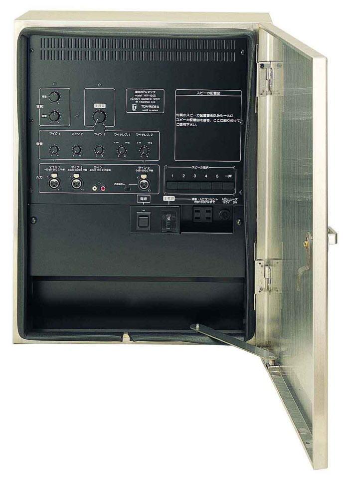 【送料無料】[ WA-120D ] TOA 屋外用PAアンプ 120W 5局 [ WA120D ]