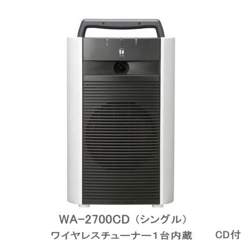 【送料無料】[ WA-2700CD ] TOA ワイヤレスアンプ(シングル)(CD付) 800MHz チューナーユニット1台内蔵 [ WA2700CD ]