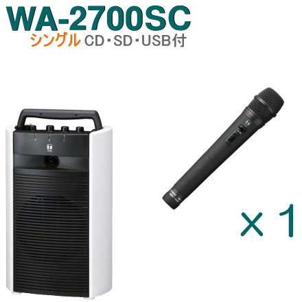 セットでお得!【在庫あります】 【送料無料】TOA ワイヤレスアンプ(WA-2700SC)(CD・SD・USB付)(シングル)+ワイヤレスマイク(1本)セット [ WA-2700SC-Aセット ]