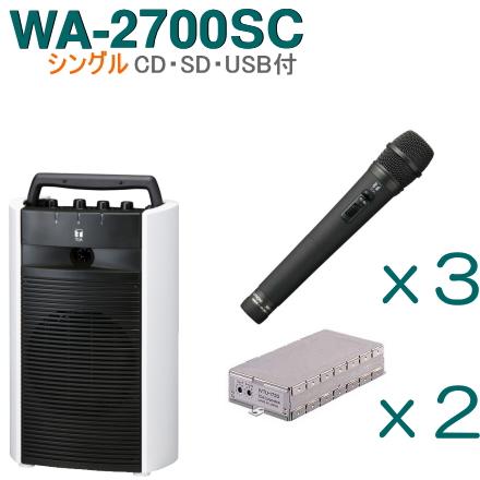 今季ブランド 【送料無料】TOA ワイヤレスアンプ(WA-2700SC)(CD・SD・USB付)(シングル)+ワイヤレスマイク(3本)+チューナーユニットセット [ WA-2700SC-Dセット ], Luxury Brand ミドリヤ 2a38f5c9