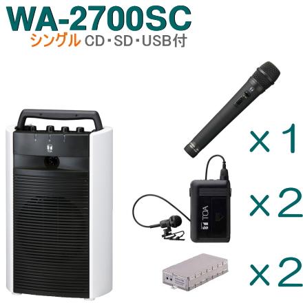 100%品質 【送料無料】TOA ワイヤレスアンプ(WA-2700SC)(CD・SD・USB付)(シングル)+ワイヤレスマイク(3本)+チューナーユニットセット [ WA-2700SC-Fセット ], 時計屋さんロジスティックス 9bde9513