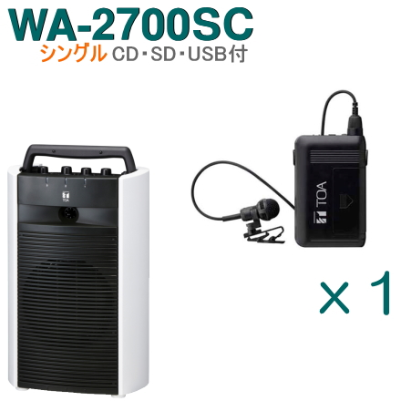 【送料無料】TOA ワイヤレスアンプ(WA-2700SC)(CD・SD・USB付)(シングル)+タイピン型ワイヤレスマイク(1本)セット [ WA-2700SC-Gセット ]