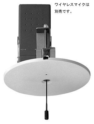 [ AX-C151 ] UNIPEX ユニペックス 2ウェイ ワイヤレスシステム 関連機器 300MHz帯 WM-C301用 取付アダプター [ AXC151 ]