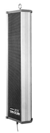 [ SC-15JA ] UNIPEX ユニペックス 特殊スピーカー ソノコラムスピーカー スリム型 15W [ SC15JA ]