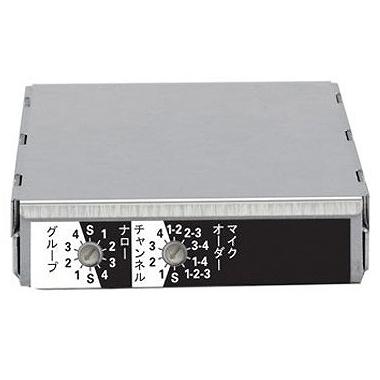 [ SU-350 ] UNI PEX ユニペックス 300MHz帯 ワイヤレスチューナーユニット(シングル) [ SU350 ]