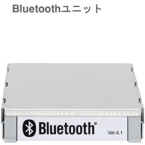 [ BTU-100 ] UNI PEX ユニペックス Bluetoothユニット TWB-300・WA-7シリーズアンプ用 [ BTU100 ]