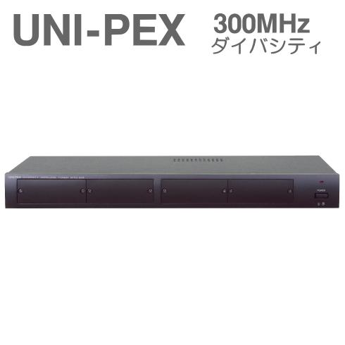 [ WTD-304 ] UNIPEX ユニペックス ワイヤレスシステム 300MHz帯 ワイヤレス受信機 ダイバシティ (4ch用) [ WTD304 ]