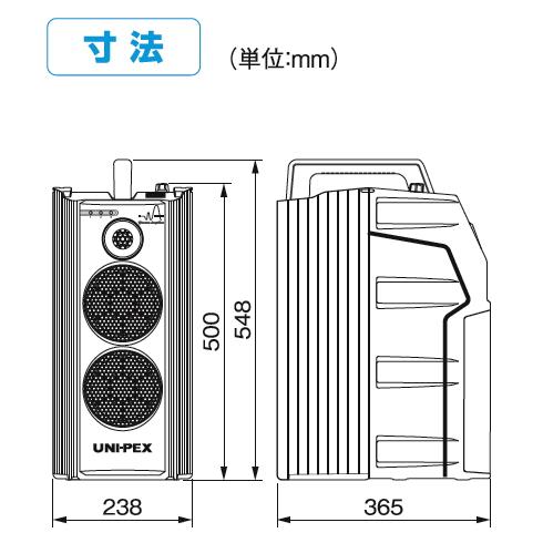 ユニペックス (800MHz) ワイヤレスアンプ(WA-872SU)(ダイバシティ)(CD・SD・USB付)+ワイヤレスマイク(1本)セット [ WA872SU-Aセット ]
