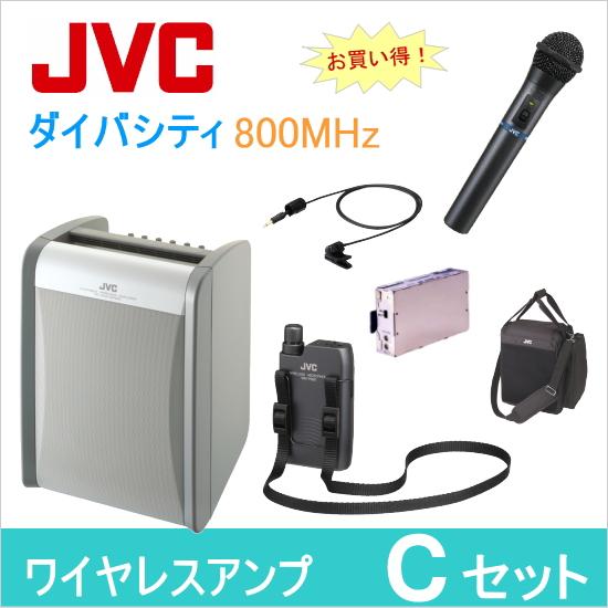 【送料無料】[ PE-W51DB-Cセット ] JVC 800MHz帯 ポータブルワイヤレスアンプ(ダイバシティ) + ワイヤレスマイク(ハンド形)(1本)(タイピン形)(1本) + チューナーユニット + キャリングバッグ セット [ PEW51DB-Cセット ]