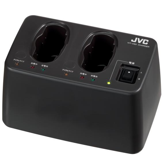 【送料無料】[ WT-C63 ] JVC ワイヤレスマイクロホン チャージャー (WM-P902 WM-P970 WM-P980 WM-P772用) 充電器 [ WTC63 ]