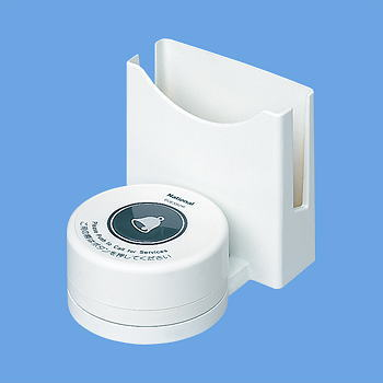 [ ECE3713W ] パナソニック ワイヤレスサービスコール YOBION 卓上型発信器(ナプキンスタンド付)(ホワイト) [ ECE3713W ]