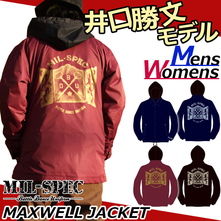 MIL-SPEC ミルスペック MAXWELL JACKET マクスウェルジャケット 17-18 送料無料 20%OFF