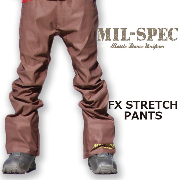 MIL-SPEC ミルスペック FX STRETCH PANTS ストレッチパンツ CHOCO 16-17 送料無料 限定モデル 40%OFF