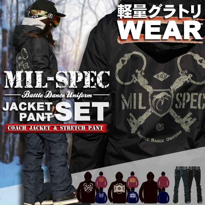 MIL-SPEC ミルスペック HEAVY COACH FX STRETCH DENIM PANT SET ウエア レディース 上下セット ストレッチパンツ 特別セット価格