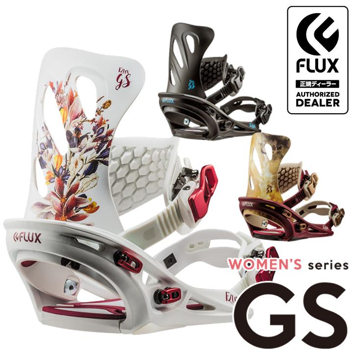 18-19 FLUX フラックス GS ジーエス レディース 国内正規品 20%OFF 送料無料 即出荷