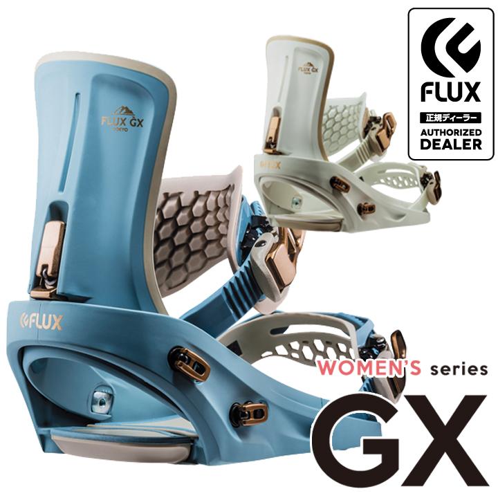 新作からSALEアイテム等お得な商品満載 18-19 FLUX フラックス 送料無料 GX フラックス ジーエックス GX レディース 国内正規品 20%OFF 送料無料 即出荷, 最高級:ef92d38e --- supercanaltv.zonalivresh.dominiotemporario.com