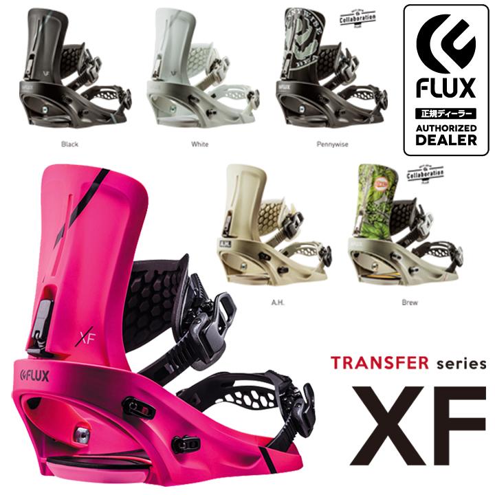 18-19 FLUX フラックス XF エックスエフ 国内正規品 20%OFF 送料無料 即出荷