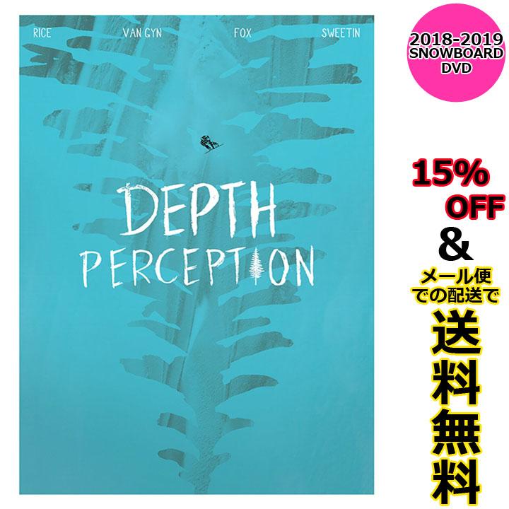 DEPTH PERCEPTION デプスパーセプション Travis Rice トラビスライス 18-19 SNOWBOARD DVD