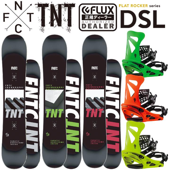 19-20 FNTC エフエヌティーシー TNT ティーエヌティー FLUX フラックス DSL ディーエスエル 2点SET グラトリ パーク 人気モデル 予約商品