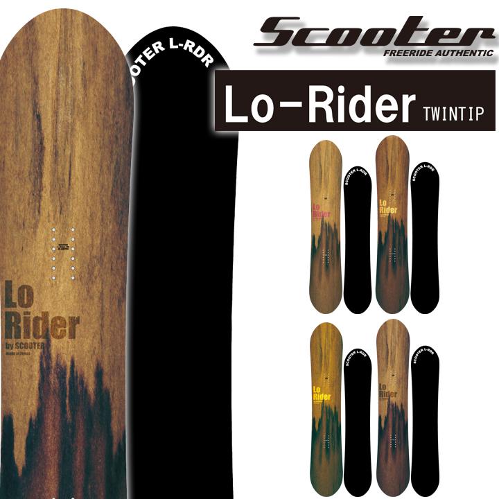 19-20 SCOOTER スクーター LO-RIDER ローライダー メンズ レディース オガサカ パーク パウダー 即出荷