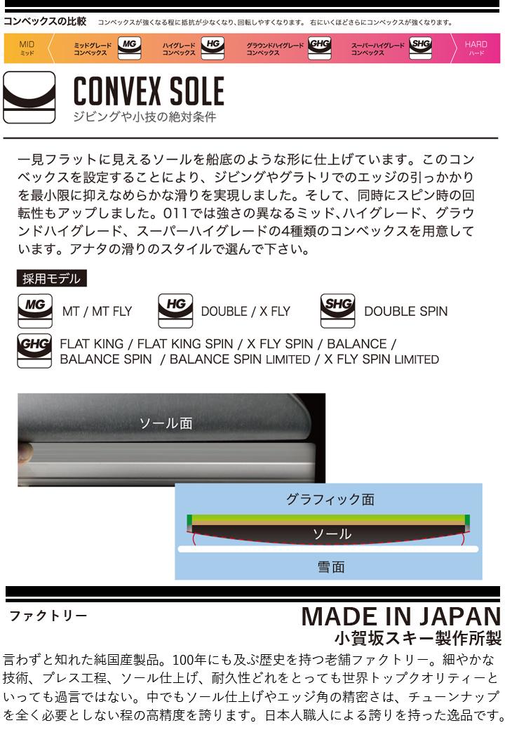 19-20 011 ゼロワンワン X FLY エックスフライ 10%OFF 予約商品 メンズ オガサカ グラトリ パーク