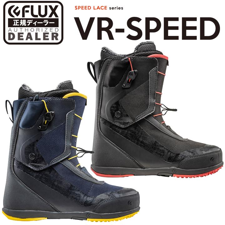 19-20 FLUX フラックス VR-SPEED ブイアールスピード スピードレース UNISEX ユニセックス 男女兼用 国内正規品 10%OFF 送料無料 予約商品