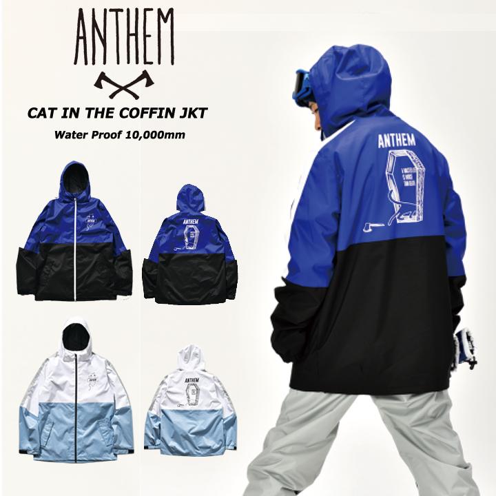 19-20 ANTHEM アンセム CAT IN THE COFFIN JK スポーツMIX ライトウエアー 男女兼用 ユニセックス 送料無料 即出荷