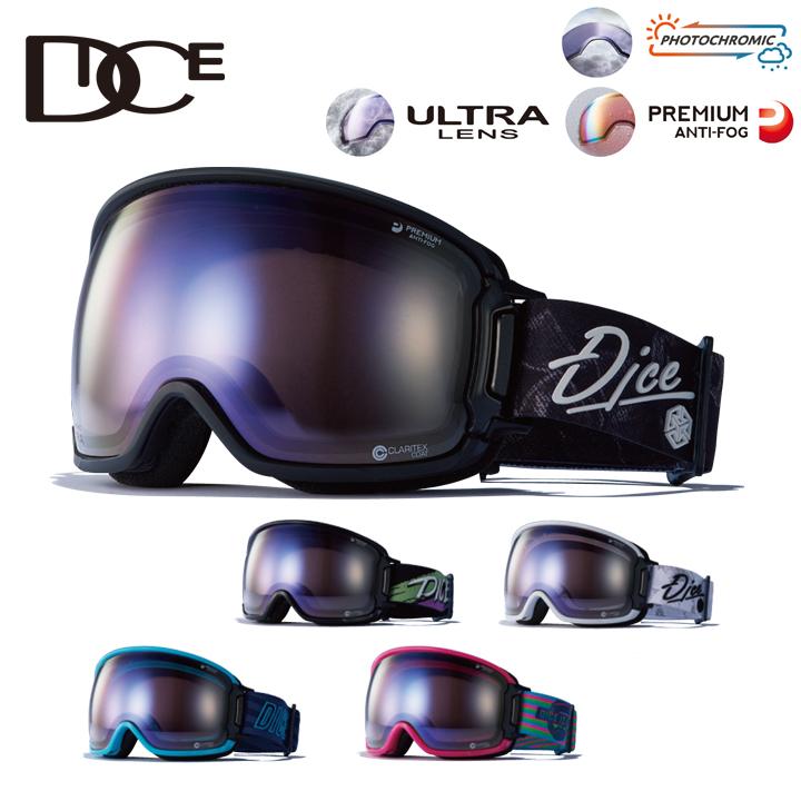20-21 DICE ダイス BANK バンク PHOTOCHROMIC フォトクロミック ULTRA ウルトラ 調光レンズ搭載モデル GOGGLE スノーボード ゴーグル 正規品