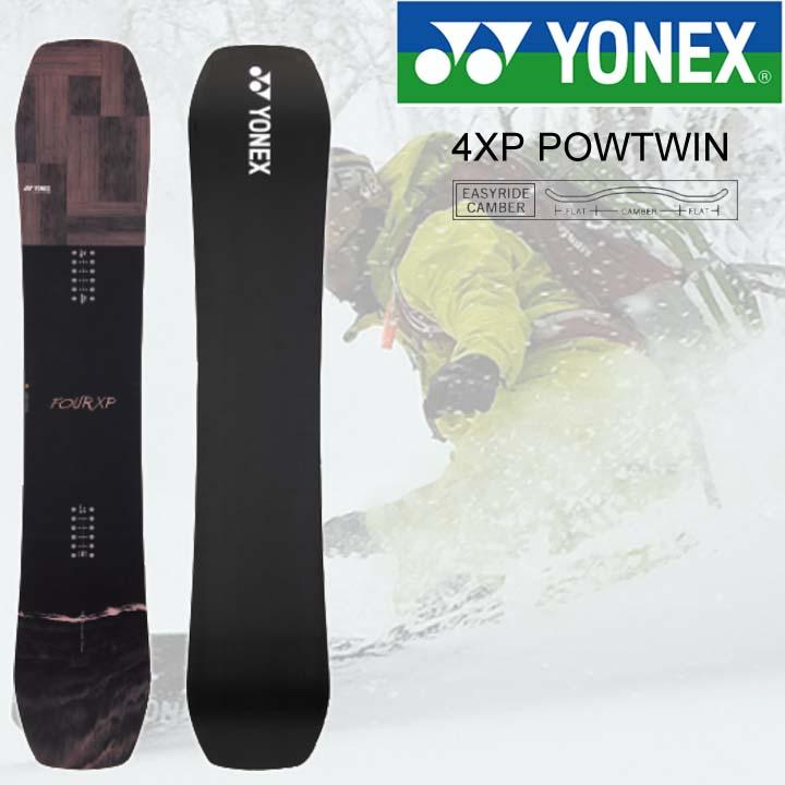 開店記念セール ヨネックス スノーボード スノボ 板 SNOWBOARD 21-22 YONEX 4XP 男性用 POWTWIN メンズ 予約 倉 MENS フォーエックスピーパウツイン 送料無料