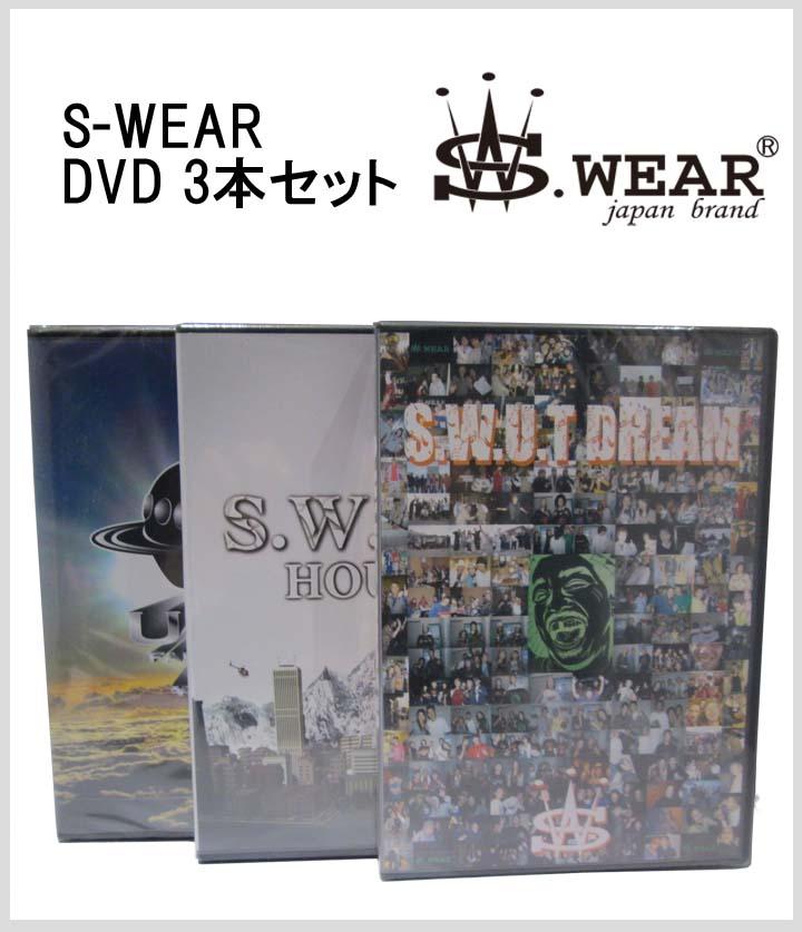 ≪10%OFF≫≪1万円以上の購入で送料無料≫SNOWBOARD DVD SET【S-WEAR DVD3本セット】SHOOTING FILM / S.FILM