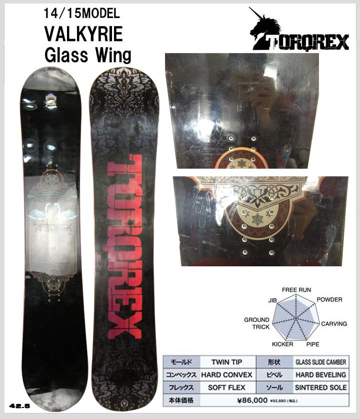 【35%OFF】【送料無料】≪試乗ボード≫14-15 SNOWBOARD TORQREX VALKYRIE Glass Wing 【142.5】