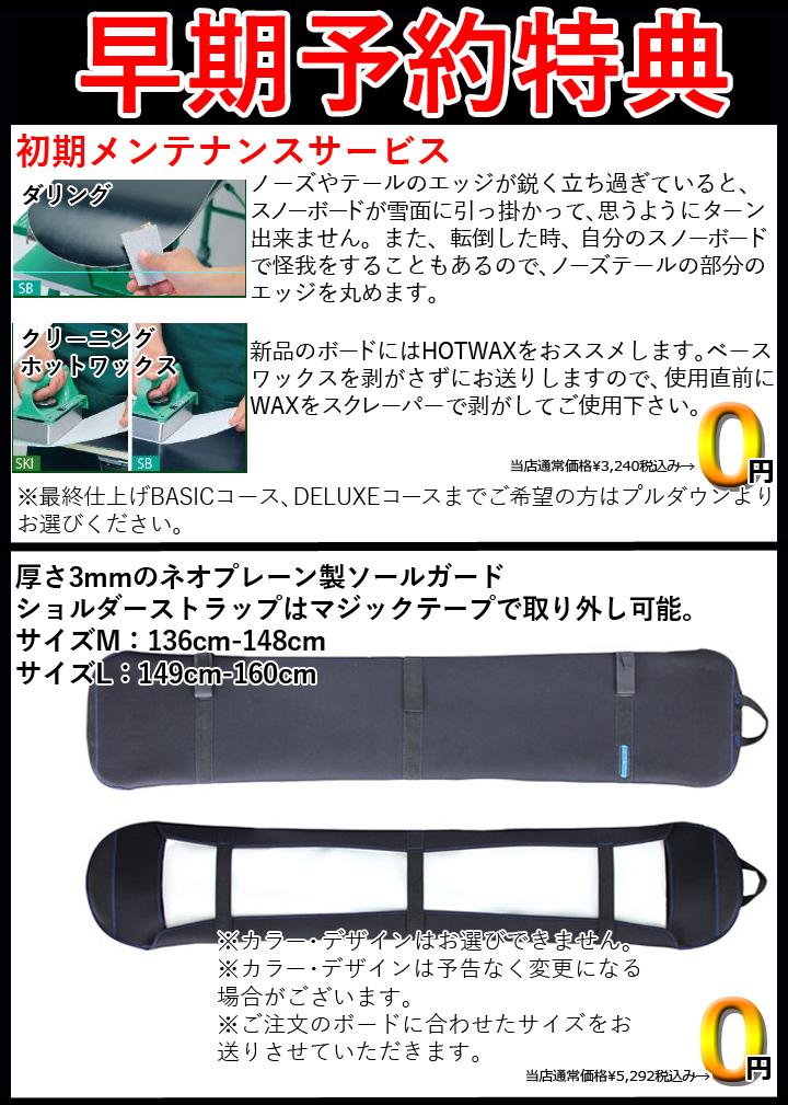 19-20 OGASAKA オガサカ SPROUT スプラウト  10%OFF 予約商品 メンズ レディース パウダー オールラウンド