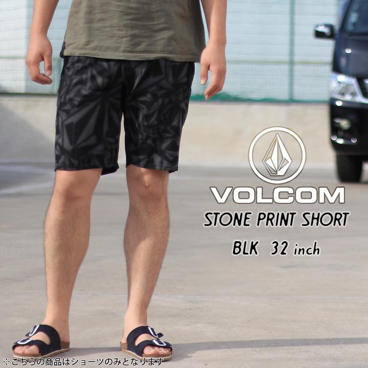 VOLCOM ボルコム 短パン ショーツ THE PLAM SHORT SHORT 30%OFF ハーフパンツ