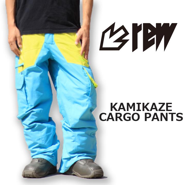 REW アールイーダブリュー KAMIKAZE CARGO PANTS カミカゼカーゴパンツ SKY/LIME 30%OFF