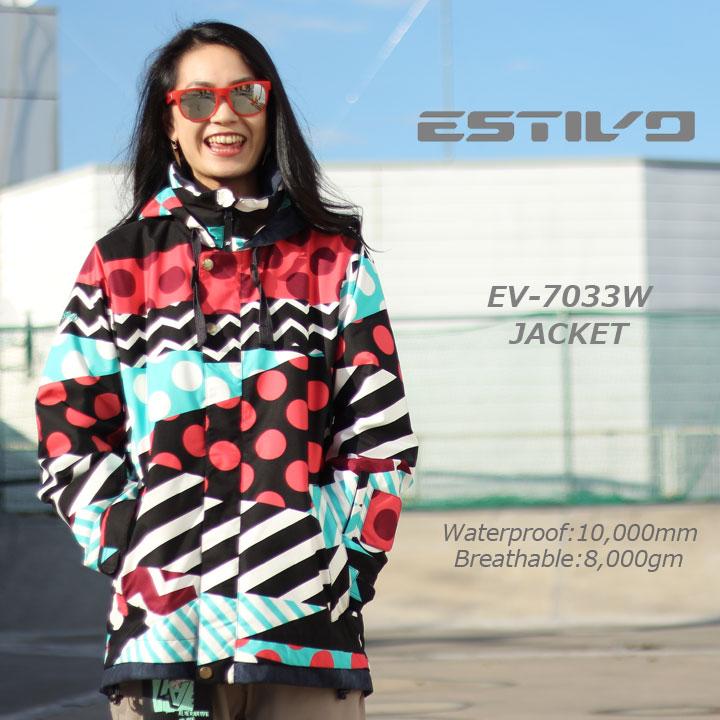 ESTIVO エスティボ BRIGHT JACKET ブライトジャケット MX 40%OFF