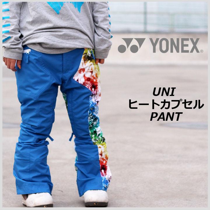 YONEX ヨネックス UNI HEAR CAPSULE PANTS ヒートカプセルパンツ SW8516 BLUE 40%OFF 送料無料