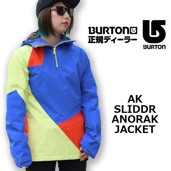【5%OFF】 BURTON バートンWMS AK ANORAK バートンWMS SLIDDR ANORAK レディース BURTON ジャケット, ヒガシクビキグン:cb542828 --- rki5.xyz