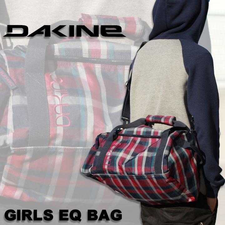 DAKINE ダカイン GIRLS EQ BAG ガールズイーキューバック SMALL スモール ボストンバック ショルダーバック 旅行バック ダッフルバック