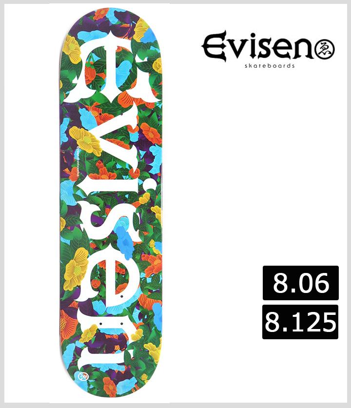 EVISEN エビセン 8.0インチ 8.125インチ DOKUTHUBAKI ジャパンブランド ドクツバキ