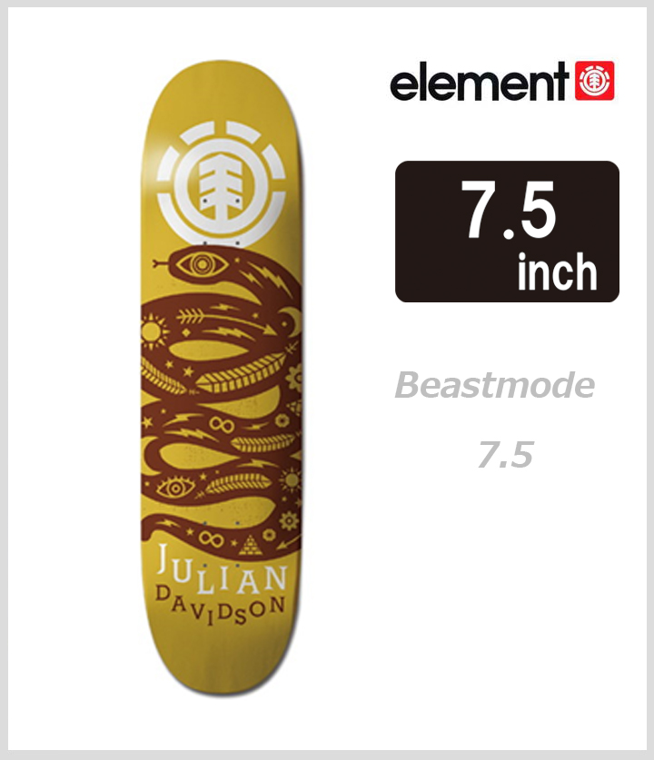 ELEMENT エレメント 7.5インチ beastmode AG027-147