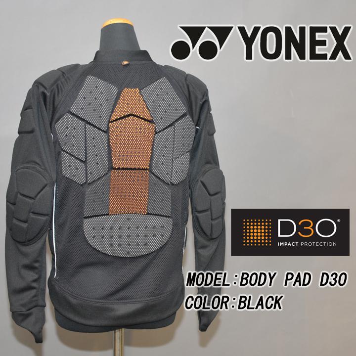 YONEX ヨネックス BODY PADボディーパットD3O 送料無料 30%OFF