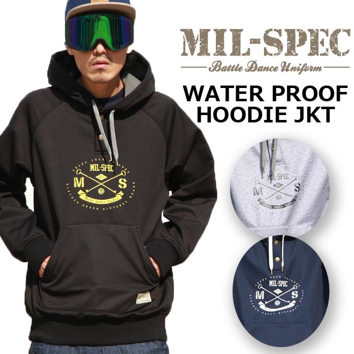 17-18 MIL-SPEC ミルスペック WATERPROOF HOODIEJACKET ウォータープルーフフーディージャケット 送料無料 25%OFF